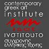ISET Ινστιτούτο Σύγχρονης Ελληνικής Τέχνης