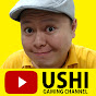 Ushi Gaming Channel