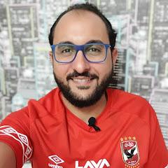 الكورة مع احمد السيد - ElkoraM3aAhmedElsahyed