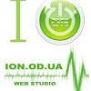 Веб-студия Ion