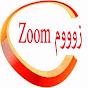 Zoom زوووم