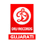 DRJ Records Gujarati