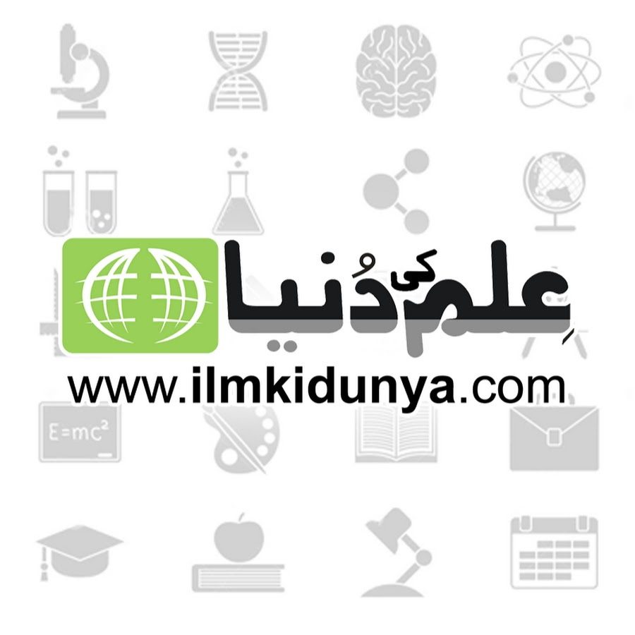 ilmkidunya - YouTube