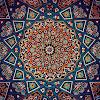 Iran Kultur