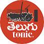 Telugu Tonic