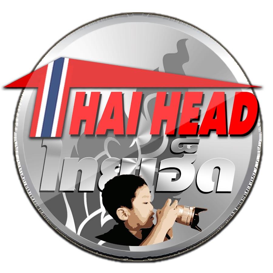 THAI HEAD