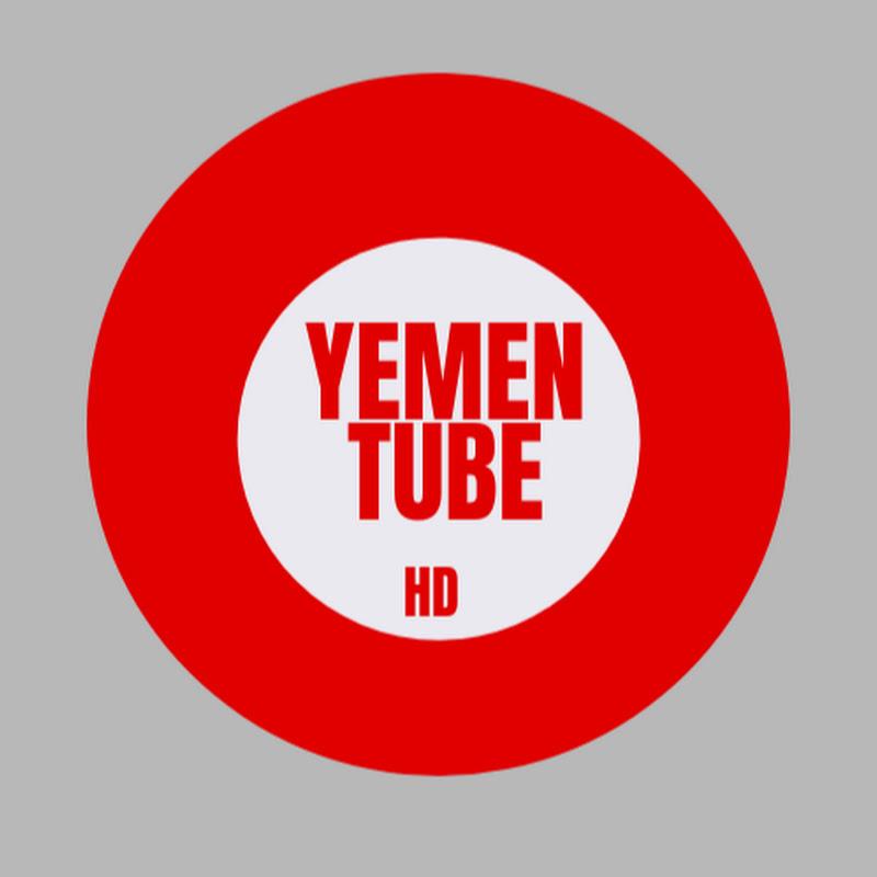 YEMEN TUBE HD (yemen-tube-hd)