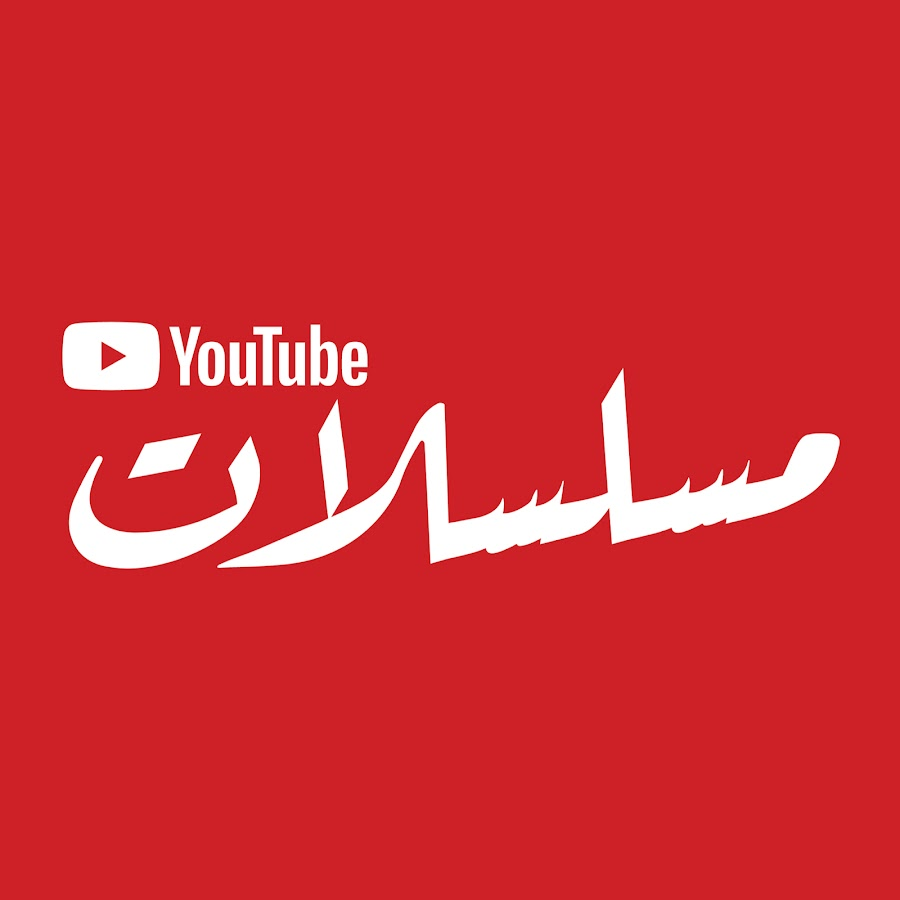 مسلسلات Youtube Youtube