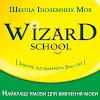 schoolwizard
