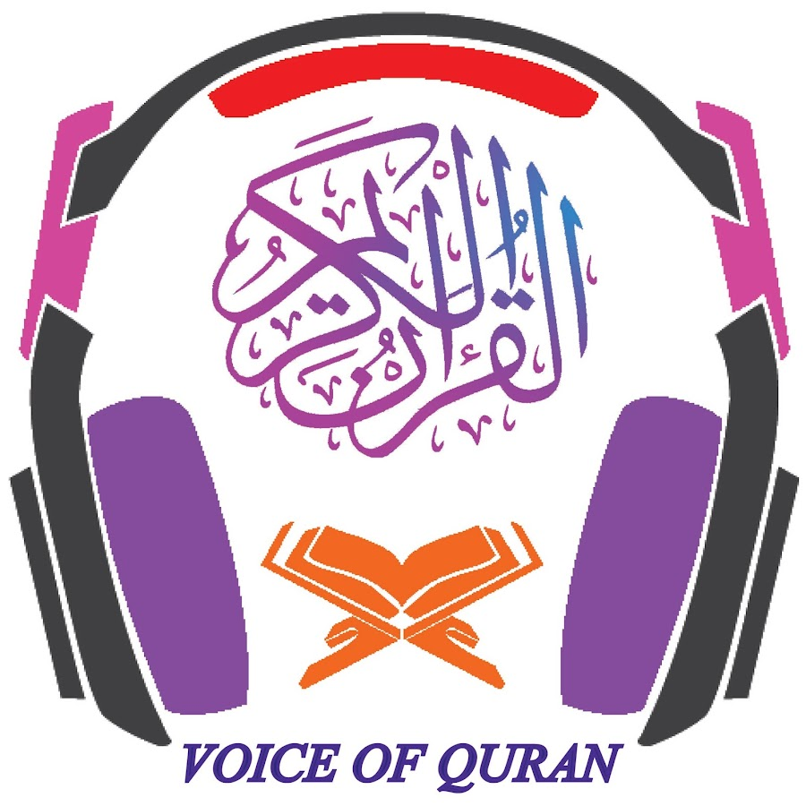 Voice of Quran - YouTube