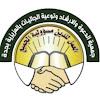 المكتب التعاوني بالعزيزية