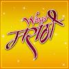 Wings Marathi
