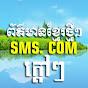 SMS. COM