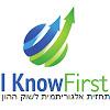 I Know First: תחזית אלגוריתמית לשוק ההון