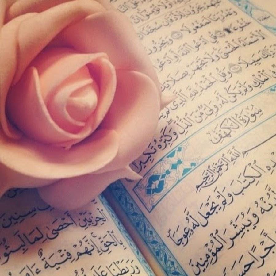Выпускнице школы, красивые картинки с надписями исламский