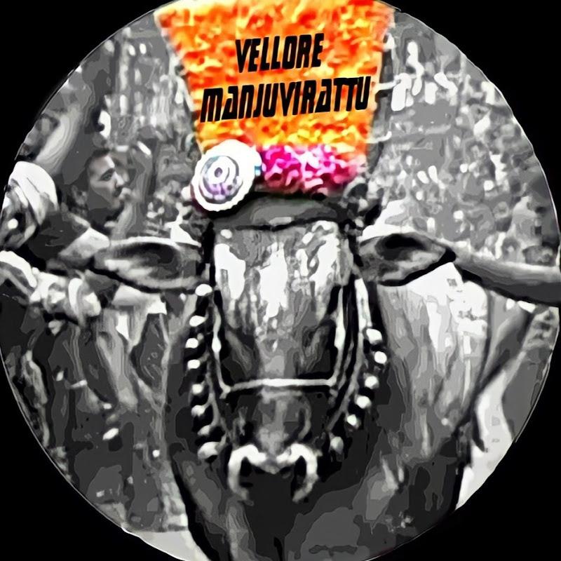 Vellore Manjuvirattu