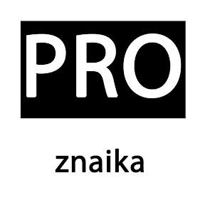 proznaika