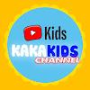 KaKa Channel