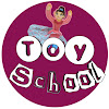 toySchoolForKids