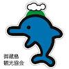 御蔵島観光協会