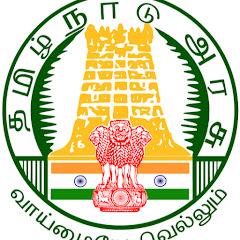 Tamil Avenue