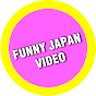 Funny Japan Video