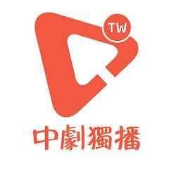 Wie viel verdient 中劇獨播 - 東南亞頻道?