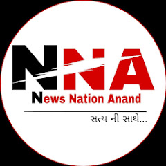News Nation Anand