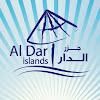 Aldar Island