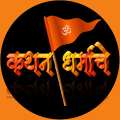 GYAN PACKAGE