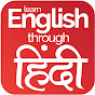 English lessons through