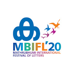 Mathrubhumi International Festival Of Letters Net Worth