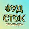 СкатеркинТВ