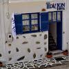 Dilion Hotel Paros Island