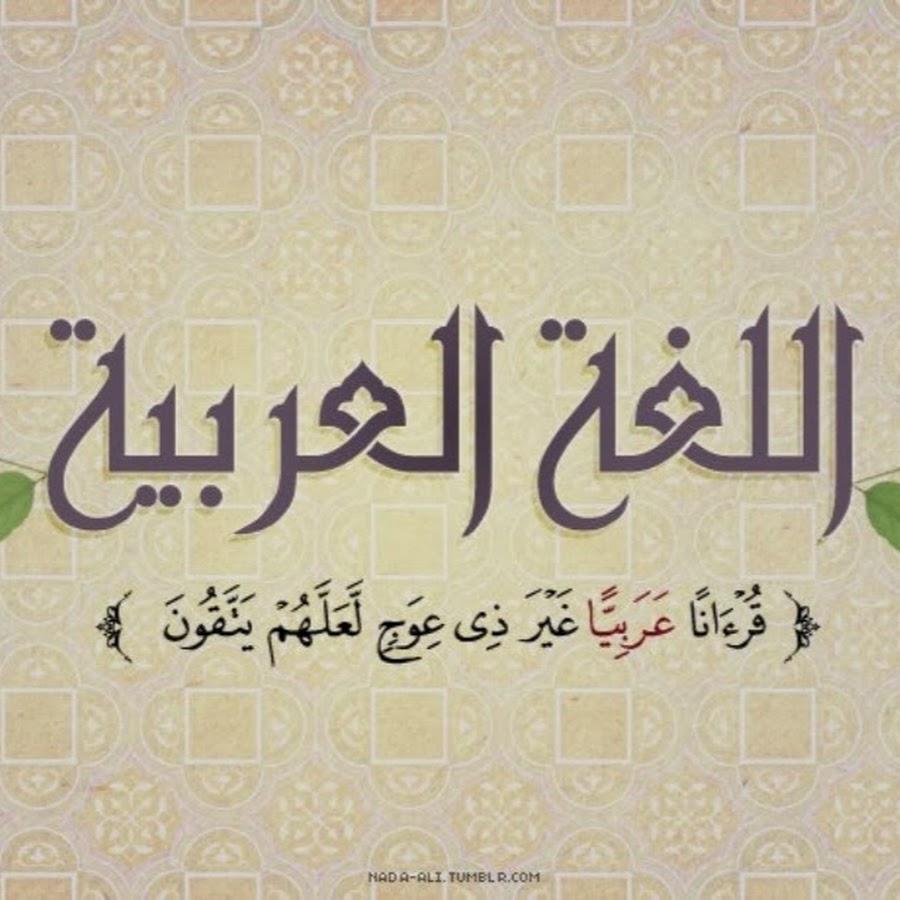 Поздравления с днем рождения на арабском языке картинки