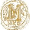 Народна банка на Република Северна Македонија