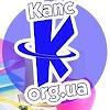 Kanc.org.ua