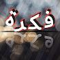 افلام سكس عربي نيك كس