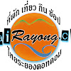 ThaiRayong Puy-RayongSport