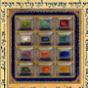 Мораль Иудаизма