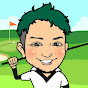 かっ飛びゴルフ塾