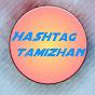 Hashtag tamizhan