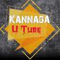 Kannada U tube