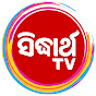 Sidharth TV