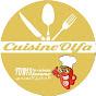 Cuisine olfa المطبخ التونسي مع ألفة (cuisine-olfa)
