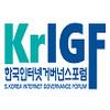 한국인터넷거버넌스포럼