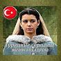 Турецкие сериалы. Жизнь