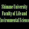 島根大学生物資源科学部チャンネル
