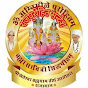 Rajpurohit Sandesh