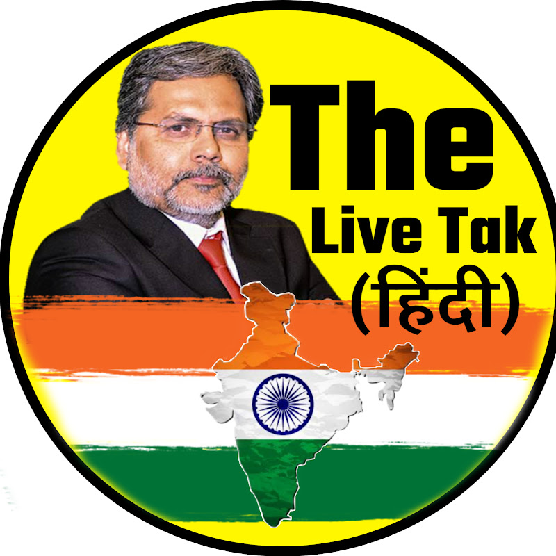 The Live Tak